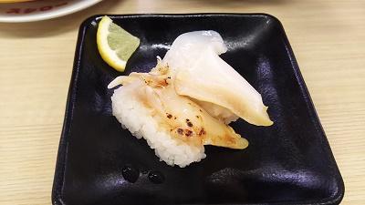 h28.12.sushi2.jpg